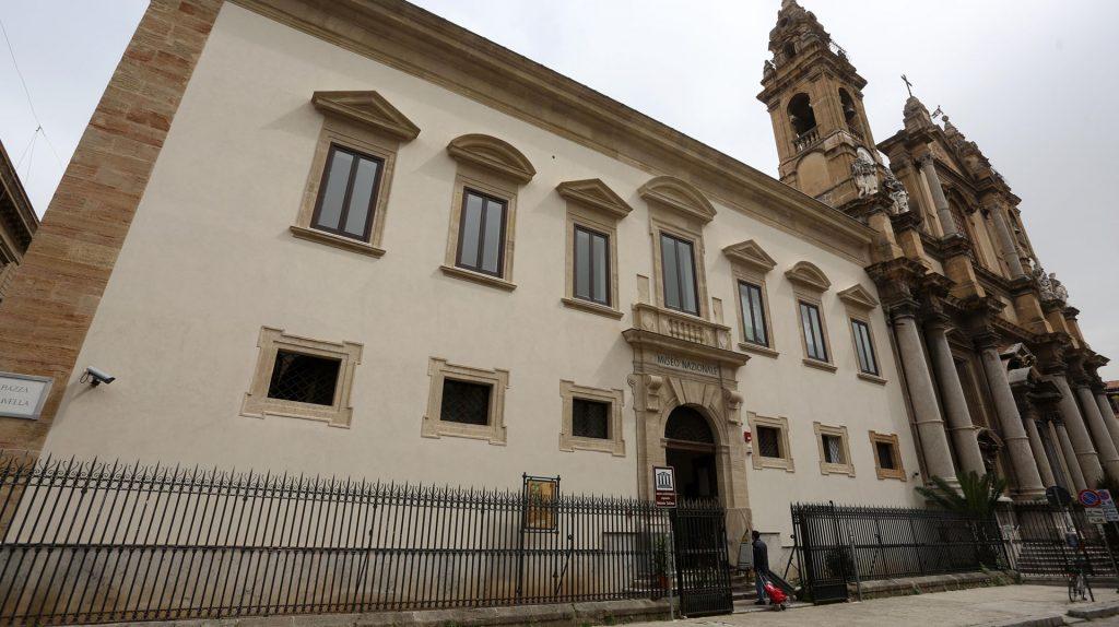 Museo Salinas1.jpg