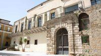 Palazzo Moncada e Galleria Civica d'Arte 2.jpg
