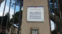 Museo regionale interdisciplinare 3.jpg