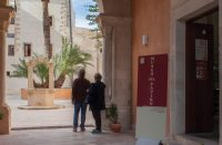 Museo-del-Papiro-2.jpg
